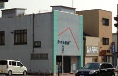ケヅカ書店