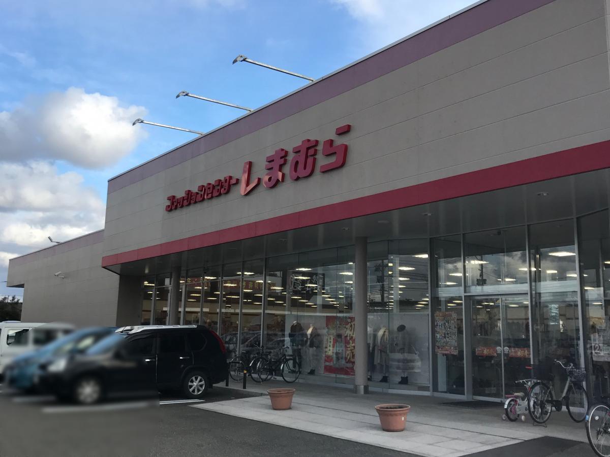 ファッションセンターしまむら 亀田店_施設外観