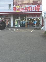 ショッピングまるき下関一の宮店