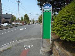 「森林管理局前」バス停留所