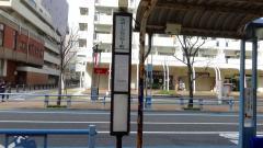 「スポーツセンター前」バス停留所