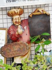 Restaurant TATSU_施設外観