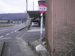 「外山町」バス停留所