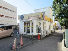 オリックスレンタカー平塚西口駅前店