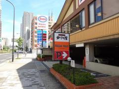 ロイヤルホスト東神戸店