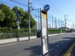 「西古松」バス停留所