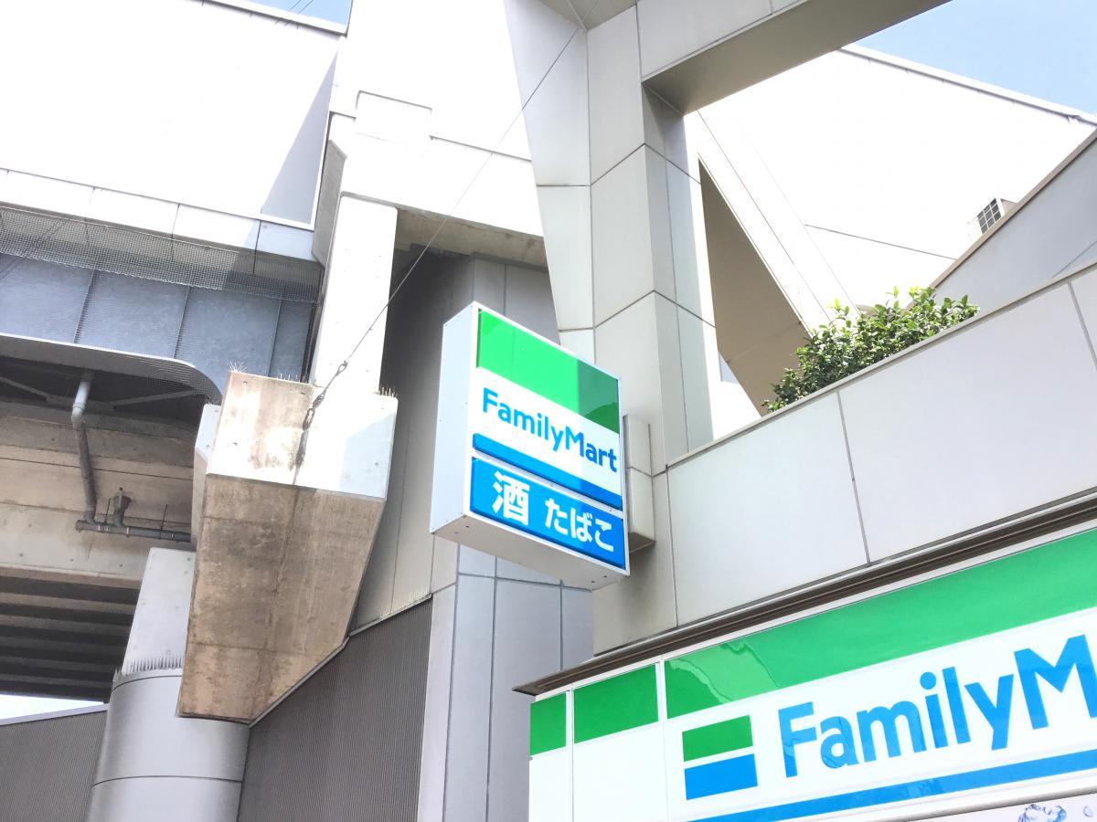 ファミリーマート 加美駅前店_施設外観