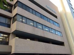 広島高等歯科衛生士専門学校