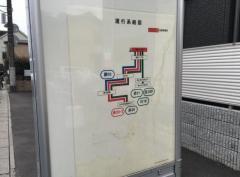 「桜町一丁目」バス停留所