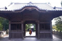 屋島寺(第84番札所)