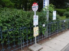 「旧松本高校」バス停留所