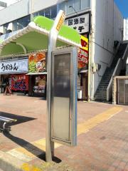 「柳橋」バス停留所