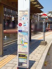 「ドルフィンポート」バス停留所
