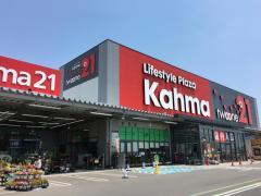 カーマ 21瑞穂店