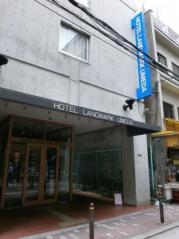 ホテルランドマーク梅田