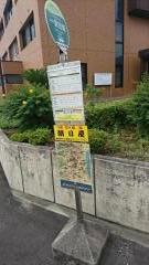 「一身田東」バス停留所
