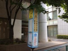 「清洲橋」バス停留所