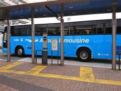 「高知駅バスターミナル」バス停留所