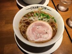 とんこつらぁ麺CHABUTON 京都ヨドバシ店