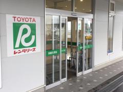 トヨタレンタリース函館函館空港店