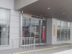 豊田警察署