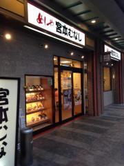 めしや宮本むなしJR新長田駅前店