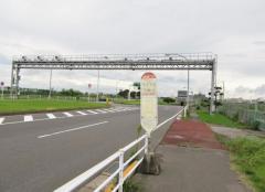 「羽田空港二丁目」バス停留所
