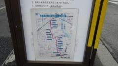 「春江小学校」バス停留所