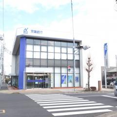 京葉銀行酒々井支店