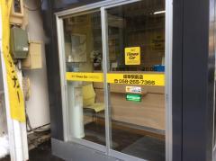 タイムズカーレンタル岐阜駅前店