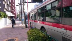 「夫婦坂」バス停留所