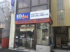 エディオン 中原デンキ_施設外観