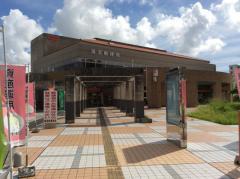 浦添郵便局