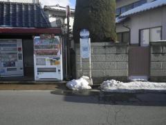 「大豆島下区入口」バス停留所
