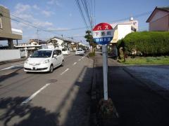 「下原町(宮崎市)」バス停留所