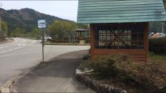 「久須母橋」バス停留所
