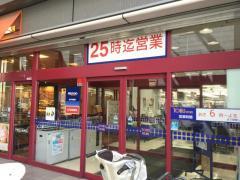 東武ストア松原店