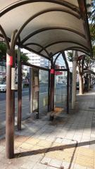 「栄大津」バス停留所