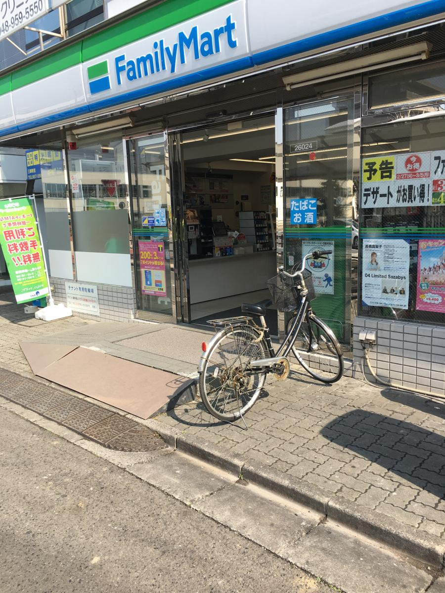 ファミリーマート 三郷駅前店_施設外観