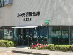 京都中央信用金庫瀬田支店