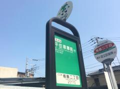 「梅島二丁目」バス停留所