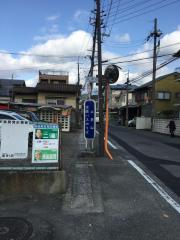 「上花山」バス停留所