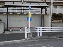 「集会所前」バス停留所