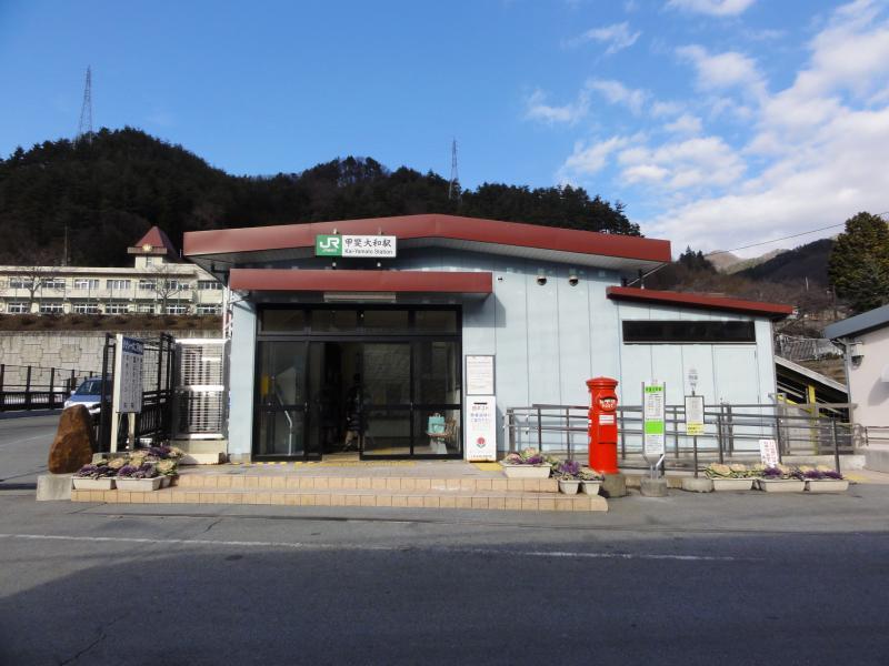 JR中央本線(東京-松本)甲斐大和...
