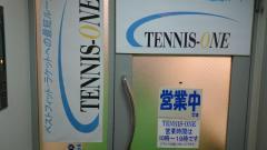 Tennis-One_施設外観