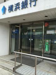 横浜銀行本郷台支店