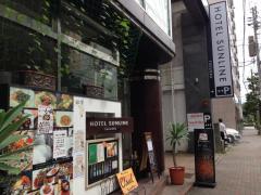 ホテルサンライン福岡