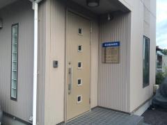 菊地動物病院