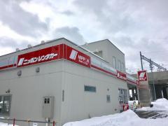 ニッポンレンタカー北海道旭川駅前営業所
