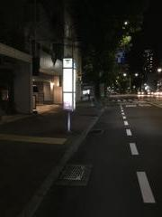 「熊内1丁目」バス停留所